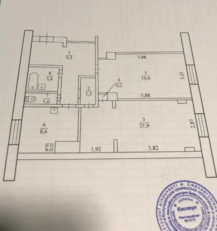 продам 2-комнатную квартиру Днепр, ул.Газеты Правда пр., 2