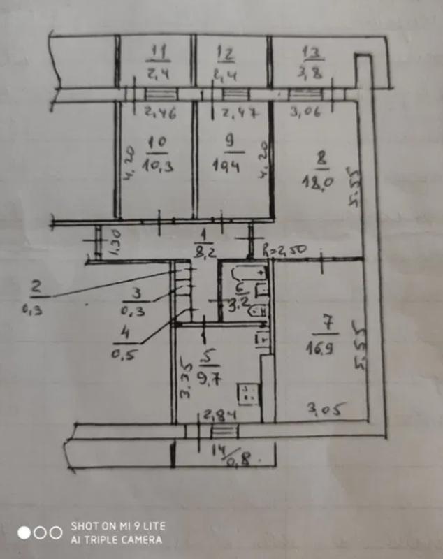 продам 4-комнатную квартиру Днепр, ул.Малиновского Маршала , 12 - Фото 7