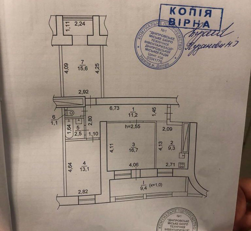 продам 3-комнатную квартиру Днепр, ул.Косиора , 47а - Фото 2