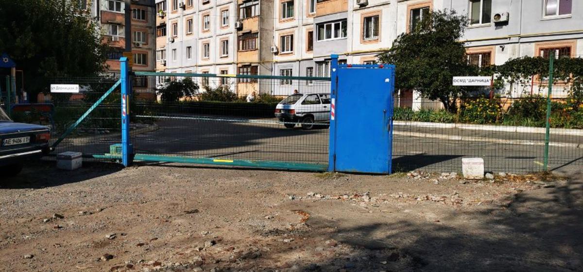 продам 3-комнатную квартиру Днепр, ул.Дарницкая , 9 - Фото 12