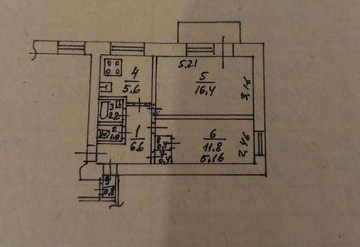 продам 2-комнатную квартиру Днепр, ул.Калиновая , 37 - Фото 15