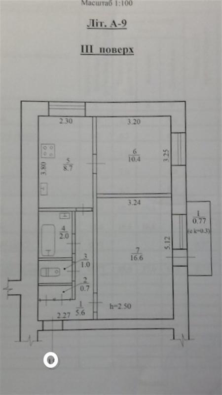 продам 2-комнатную квартиру Днепр, ул.Газеты Правда пр., 78 - Фото 14