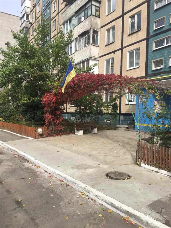 продам 3-комнатную квартиру Днепр, ул.Шолохова , 39 - Фото 14