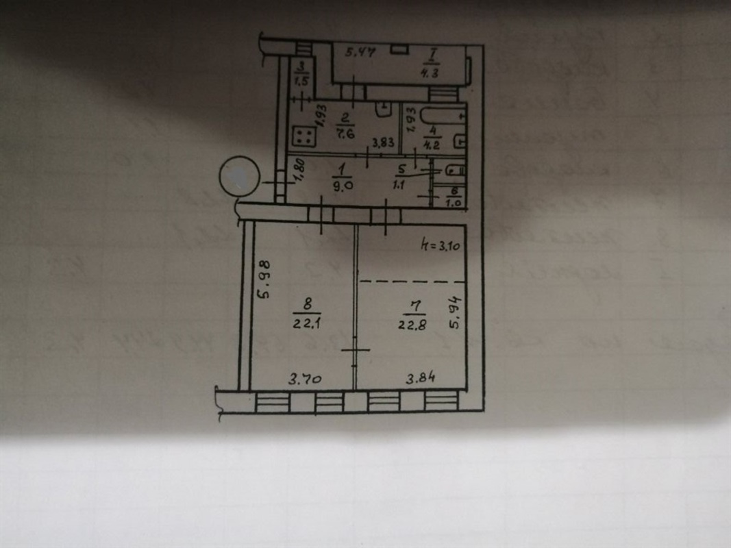 продам 2-комнатную квартиру Днепр, ул.Универсальная , 1 - Фото 8