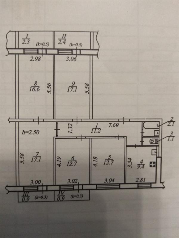 продам 5-комнатную квартиру Днепр, ул.Янтарная , 79 - Фото 5