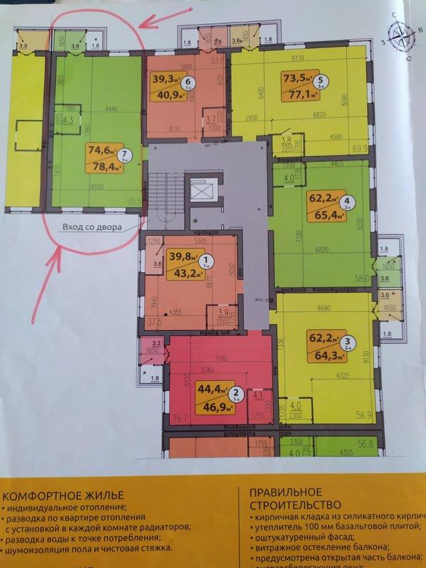 продам 3-комнатную квартиру Днепр, ул.Хмельницкого Б. , 11 а - Фото 8