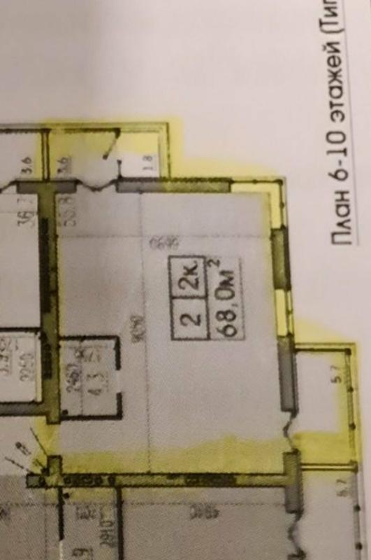 продам 3-комнатную квартиру Днепр, ул.Хмельницкого Б. , 11а - Фото 6
