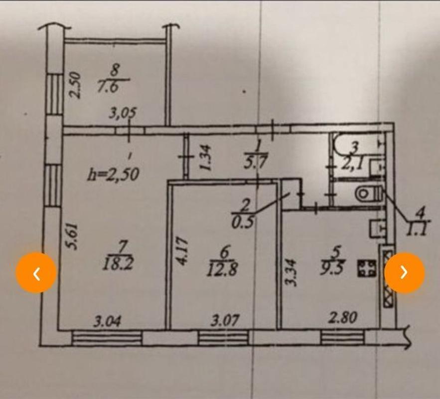 продам 3-комнатную квартиру Днепр, ул.Обоянская , 4 - Фото 10