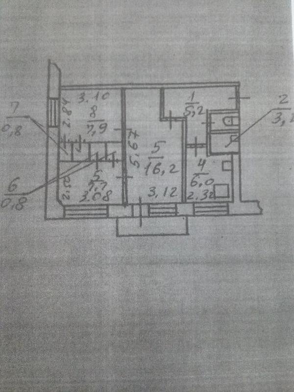 продам 3-комнатную квартиру Днепр, ул.Королевой Г. , 20 - Фото 9