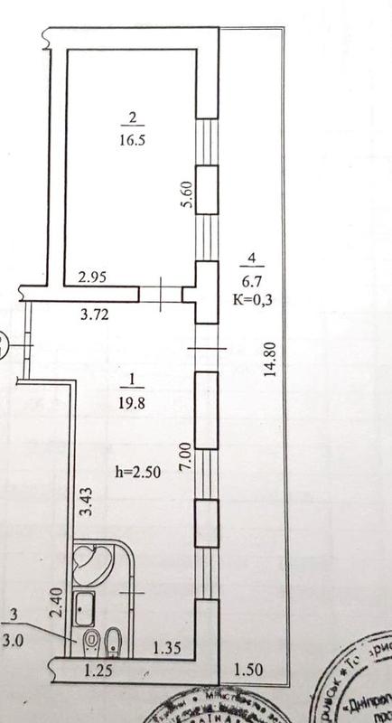 продам 2-комнатную квартиру Днепр, ул.Хмельницкого Б. - Фото 10