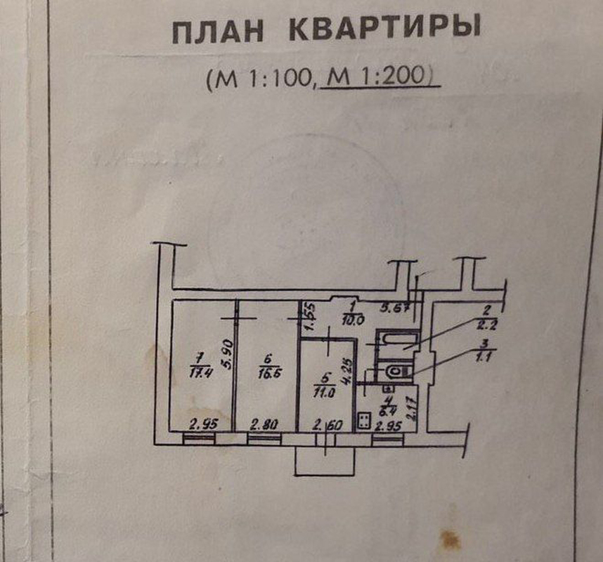 продам 3-комнатную квартиру Днепр, ул.Белостоцкого , 104 - Фото 8
