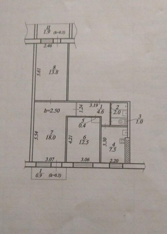 продам 3-комнатную квартиру Днепр, ул.Калиновая , 102 - Фото 2
