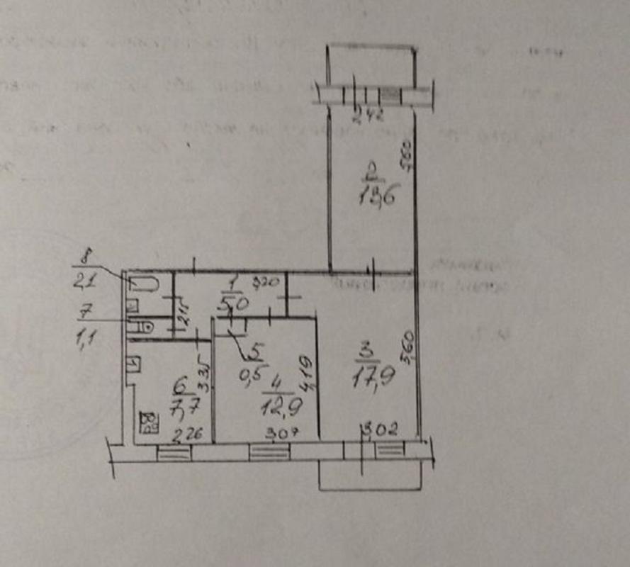 продам 3-комнатную квартиру Днепр, ул.Янтарная , 79 - Фото 1